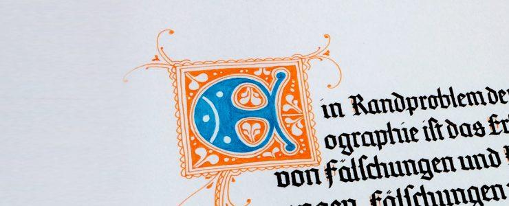 Inital E Detail